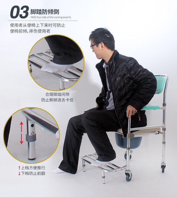 Height Adjustable Elderly Seat Commode Chair Portable Mobile toilet ...
