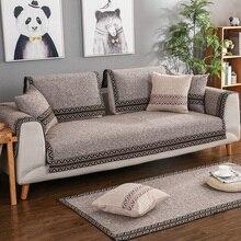 Цельнокроеное платье из хлопка и льна тканевое покрывало для дивана современный Стиль мягкие сплошной цвет диване крышка чехол местный диван Полотенца для Гостиная