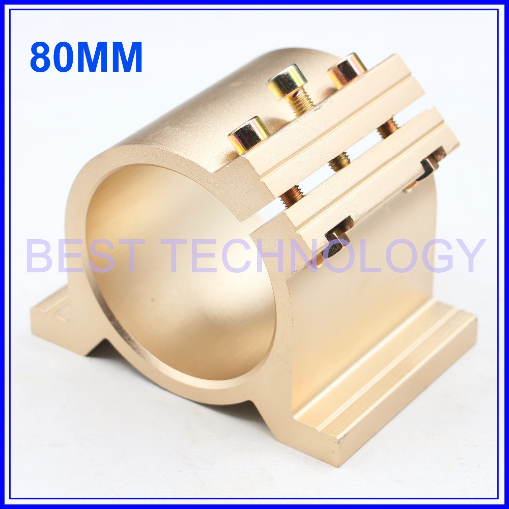 New Design! 80mm Fixture CNC Spindle Motor Clamping Bracket cnc machine tool spindle motor mount bracket, Gold Type !! spindle motor clamping bracket diameter 80mm automatic fixture plate device for water cooled air cooling cnc spindle motor