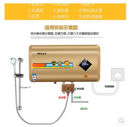 Storage Type Electric Water Heater 40l Liter Shower