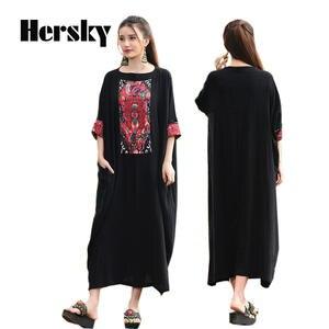 Hersky Abaya Muslim Women Islamic Hijab Clothing Dresses