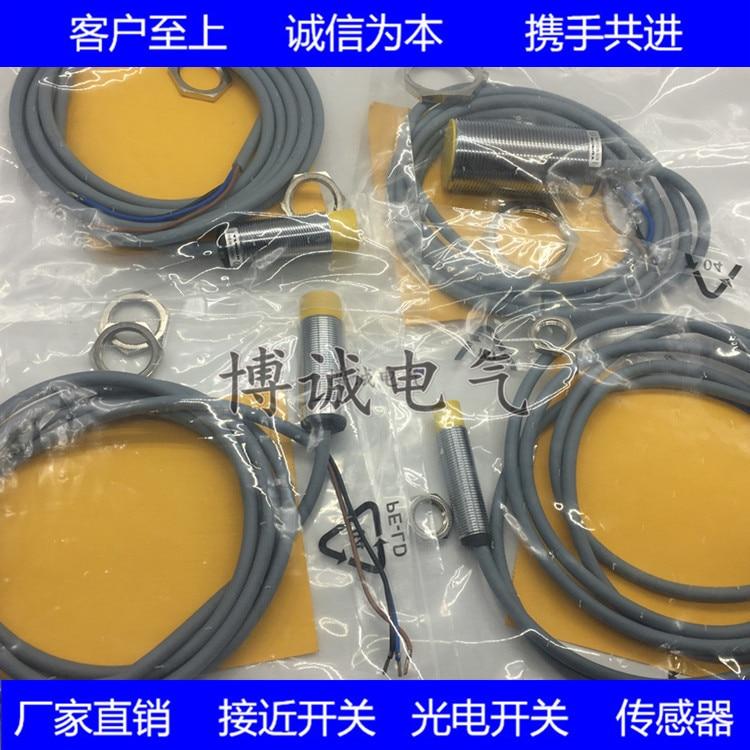 Spot cylindrical proximity switch Bi5-G18-AN6X (AP6X AD4X) with H1141 plus 2 yuanSpot cylindrical proximity switch Bi5-G18-AN6X (AP6X AD4X) with H1141 plus 2 yuan
