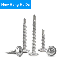#8/M4.2 Phillips Self Drilling Screw Pan Round Thread Wafe Washer Head Self Tapping Screw Bolt Stainless Steel torx self tapping screw st4 2 security pin in torx drive pan head stainless steel t20 pack 500