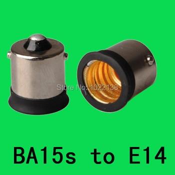 50pcs BA15S to E14 Lamp Holder socket adapter Converter BA15S-E14 LED Light Bulb base Lamp Adapter FREE SHIPPING