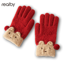 6-9 Years Old child Gloves Winter Wool Line Children