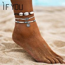 Многослойные браслеты на ногу if you в богемном стиле для женщин