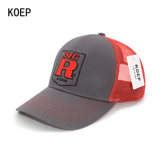 637103ff KOEP Hot Cotton Embroidery Letter BIG R Red Baseball Cap Snapback Caps  Fitted Bone Casquette Hat For Men Custom Hats