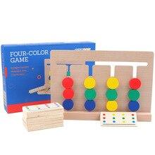 Деревянные Монтессори игрушка для детей образование Дошкольное обучение четыре цвета игры Сортировка массив игры игрушки для малышей в подарок