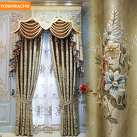 Custom curtains European Jacquard Floor to ceiling Windows Upscale Light Luxury cloth blackout curtain tulle valance drape B346