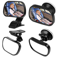 2 in 1 Mini Safety Car Back Seat Baby Mirror Adjustable Baby Rear Convex Mirror Car Baby Kids Monitor Car styling