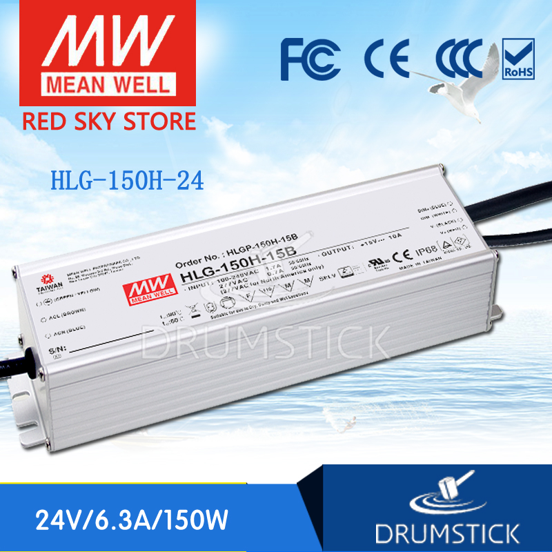 hot-selling MEAN WELL HLG-150H-24 24V 6.3A meanwell HLG-150H 24V 151.2W Single Output LED Driver Power Supply advantages mean well hlg 150h 24b 24v 6 3a meanwell hlg 150h 24v 151 2w single output led driver power supply b type