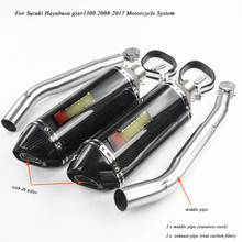 For Suzuki Hayabusa gsxr1300 2008-2017 Motorcycle Full Exhaust System Link Slip on 51mm Exhaust Muffler Pipe for universal 36 51mm modified exhaust motorcycle silencer exhaust pipe carbon fiber for suzuki hayabusa gsxr1300 dl1000 v strom