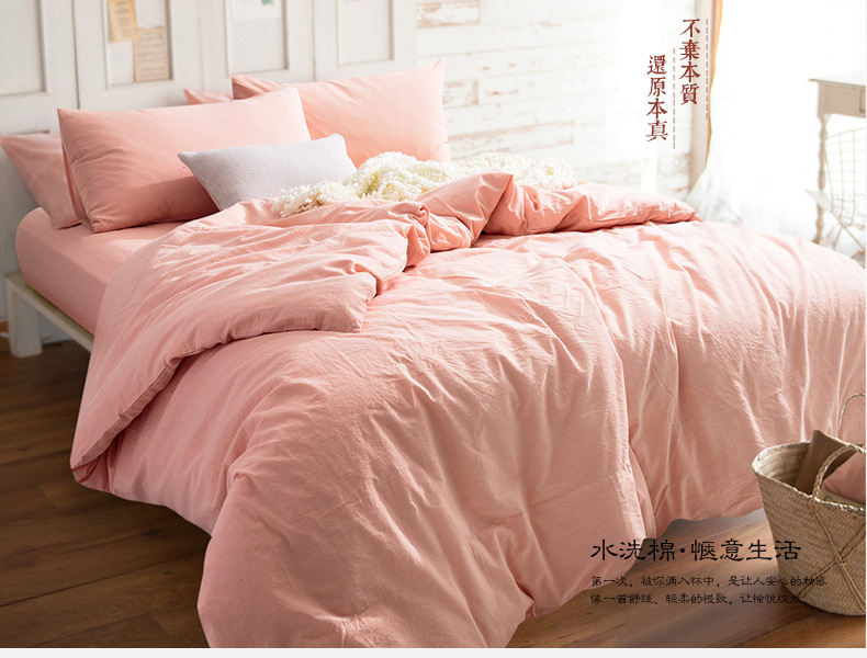 Cotton Pure Coral Solid Bedding Set Flitted Bed Sheet