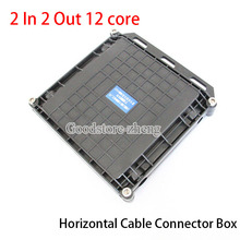 12 Cores Outdoor Waterproof Fiber Optic Splice Closure,Two in and Two out for fiber cable