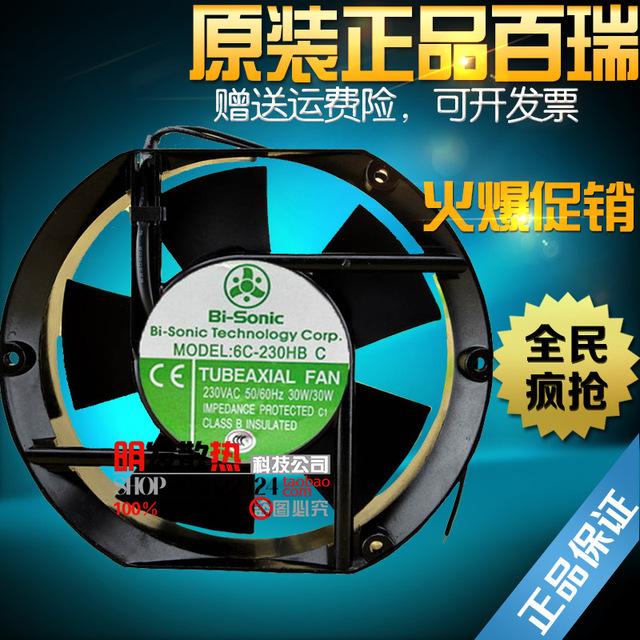C 6C-230HB S 17251AC220V 6C-230HB nueva original de flujo axial ventilador de refrigeración