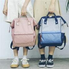 3156aff6a La Universidad Color sólido estilo mujer lienzo Mochila de gran capacidad  de viaje Mochila bolsas para