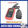 Viecar CY300 Code Reader OBD2 Scanner MaxiScan Automotive Diagnostic Tool For All OBD II Protocols Erase MIL Trouble Codes Reset