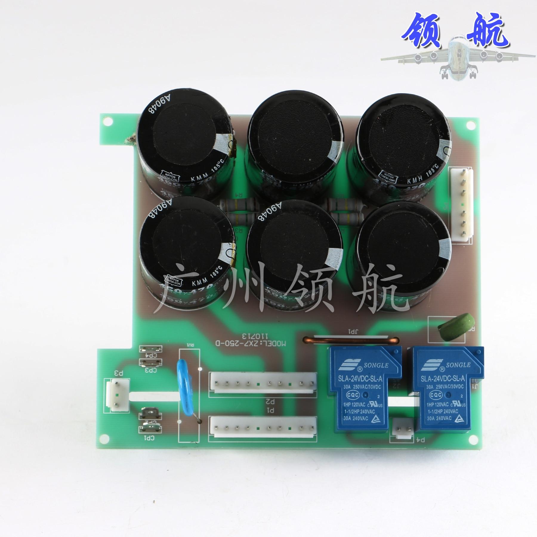 ZX7/ARC-250 Мощность/платы нижняя доска/электролитический/плате фазы сварочный аппарат постоянного тока