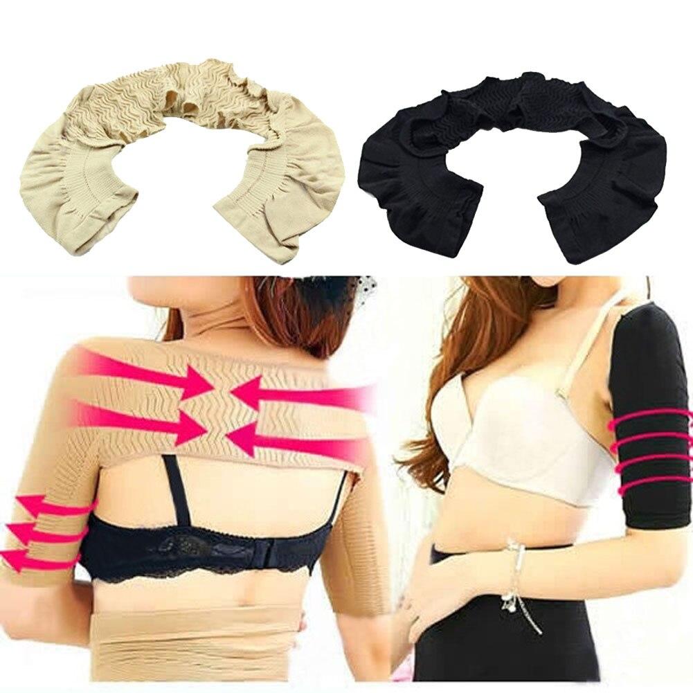 Women Arm Shaper Back Shoulder Corrector Slimming Weight Loss Arm Shaper Lift Shapers Massage Arm Control Shapewear E2sh -MX8