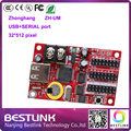 ZHONGHANG zh-um led control card hot sale 32*512 pixel usb/serial port led controller card for p10 led module