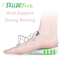 1-3cm Height Increase insole Breathable Half Pad Sports Shoes Heel Insert Insoles For Unisex Quality Foot Pads