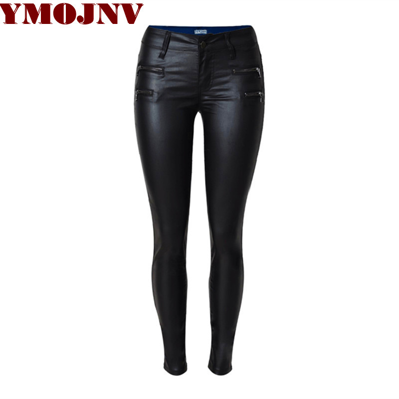 Women Jeans American Apparel 2016 New Autumn And Winter In Europe America Sexy Leather Pants Waist Double Zipper Slim Pu Feet