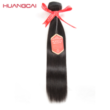 Brazilian Straight Hair Weave 100 Human Hair Bundles Natural Color 8 to 32 Inch Non Remy