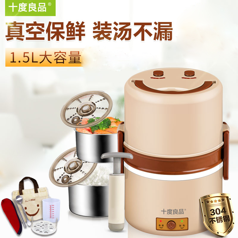 Electric Lunchbox Double Insulation Plug In Heating Vacuum Steamed Rice Hot Meal Vacuum Preservation 1.5L 1-2 People 1080p hdmi vga digital industrial microscope video camera 100x c mount lens 56 led ring light 8 lcd monitor for pcb repair
