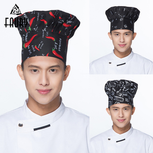 High Quality Top Restaurant Chef Kitchen Workwear Hats Chili Forks Ice Cream Prints Hotel Waiter Hats Cooking BBQ Mushroom Caps