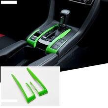 Lsrtw2017 углеродное волокно автомобиля шестерни панель управления