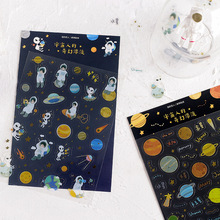 Letter of Lovers Decorative Stickers Cosmic Peoples Fantasy Drifting Series pvc Handbook 2