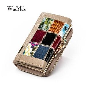 Image 1 - Winmax 새로운 패치 워크 작은 여성 지갑 여성 정품 가죽 여성 지갑 지퍼 디자인 동전 지갑 포켓 momey 주최자