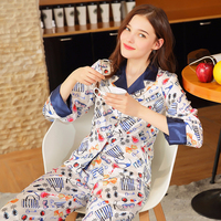 PS0140 Satin Silk Pyjama 2018 New Women Pajamas Spring Full Sleeves Pant 2 Pieces Pajama Set Ladies Sexy Pijama Female Sleepwear