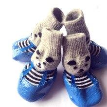 Dog Socks-Non-slip Rain Snow Boots