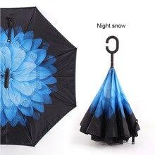 Anti UV перевернутый зонтик обратный ночь Снег ветрозащитный складной солнечный и дождливый Для мужчин и женские двухслойные Зонты стоят внутри