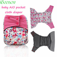 Bamboo Charcoal AIO Baby Cloth Diaper Bamboo Insert Nappy 3 36 Months Baby Use Wholesale AIO