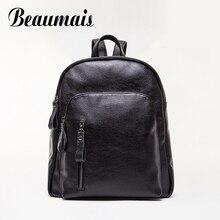 Beaumais Марка ПУ кожа рюкзак женские школьные сумки для подростков девочек высокое качество кожаный рюкзак модные рюкзаки DB6014
