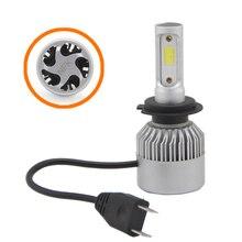 SHUOKE S2 car led headlight h7 bulb led replacement COB chip 12V 30W 2.8A 6000K 1900Lm per lamp low beam hight beam kits цена