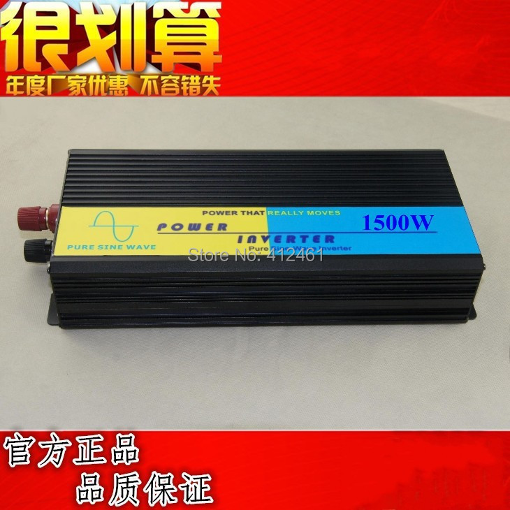 1500W Invertor DC12V/24V/12V to AC220V Pure Sine Wave Invertor 3000W Peak Power ISO9001 CE ROHS FCC