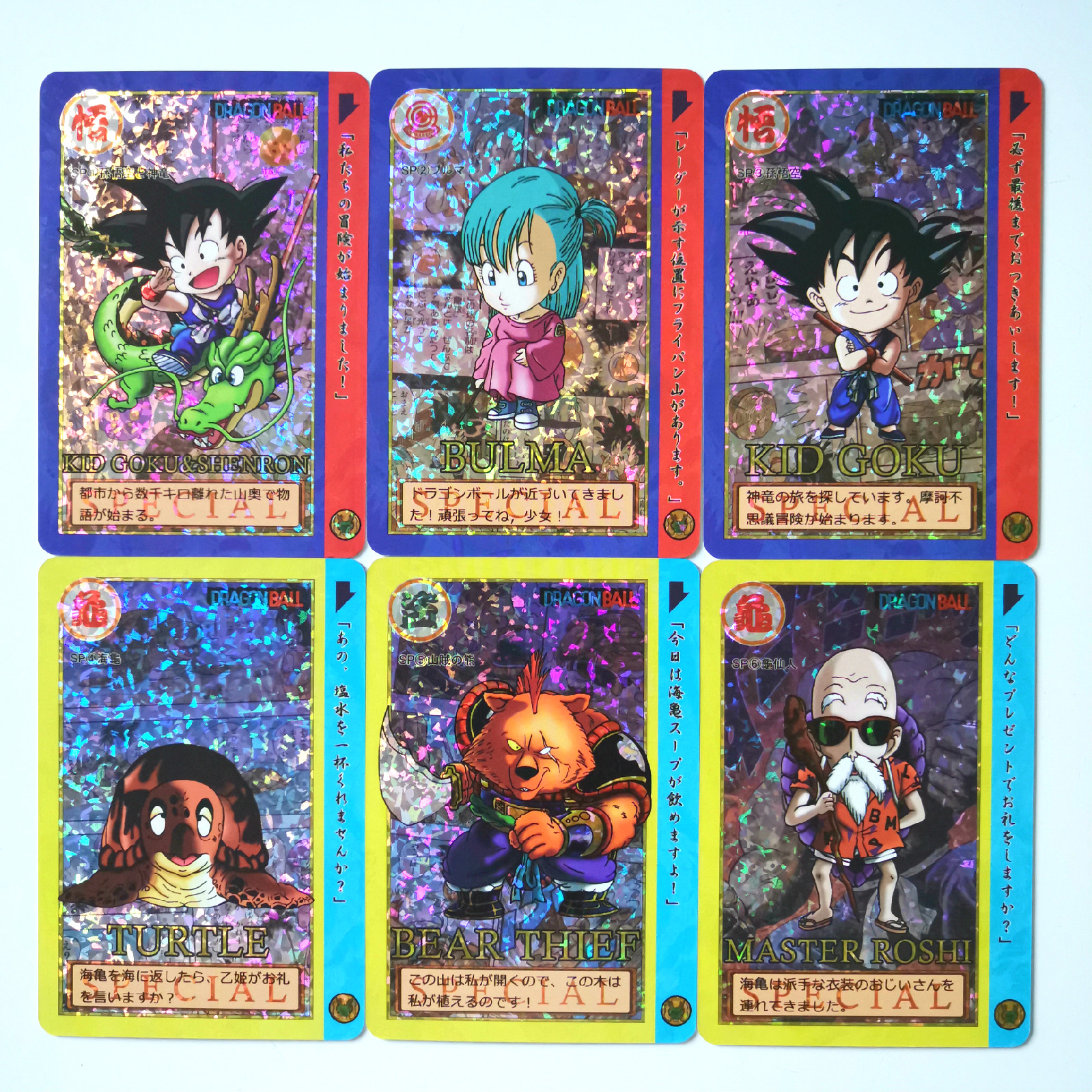 21pcs Super Dragon Ball Z Q Version of The Adventure Heroes Battle Card Ultra Goku Game Collection Cards image