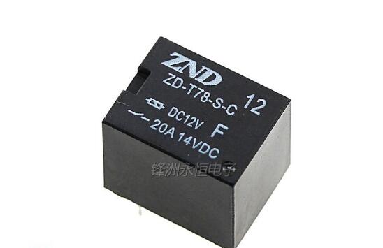 20pcs RelayZD-<font><b>T78</b></font>-S-C-DC12V 20A <font><b>relay</b></font> 5 pin <font><b>relay</b></font> set of conversions <font><b>relay</b></font> image