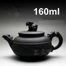 Handmade Teapot Porcelain-Kettle Ceramic-Sets Purple Clay Kung-Fu 160ml-Yixing Chinese-Zisha