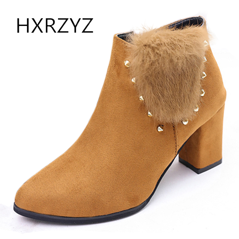 HXRZYZ shoes women black fur ankle boots spring/autumn new fashion pointed toe thick high heels flock womens winter warm boots new 2017 spring summer women shoes pointed toe high quality brand fashion womens flats ladies plus size 41 sweet flock t179