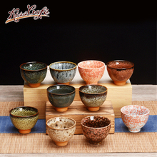 6 pcs/set Chinese Ceramic Tea Cup Ice Cracked Glaze Kung Fu teaset Small Porcelain Bowl Teacup Accessories Drinkware