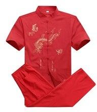 Men's Dragon Embroidered Wu Shu Uniform