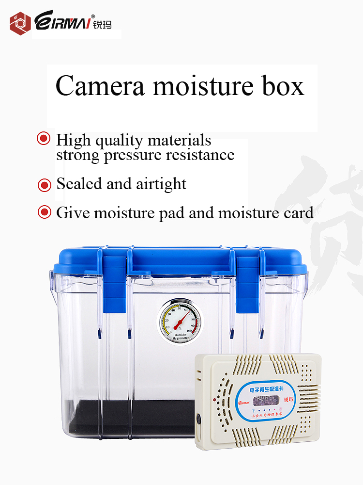 Eirmai R10 R20 camera moisture-proof box photographic equipment accessories drying box lens mildew proof bag for Canon for Nikon electronic dry cabinet moisture proof box slrs lens protect 80liter super capacity