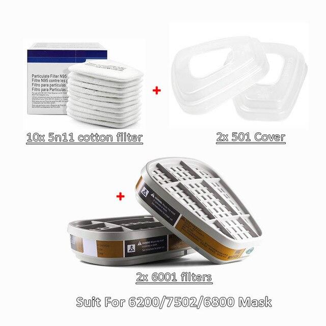 جديد 6001 خرطوشة تصفية 5N11 القطن مرشحات مجموعة قابلة للاستبدال ل 6200/7502/6800 قناع التنفس الكيميائي اللوحة الرش
