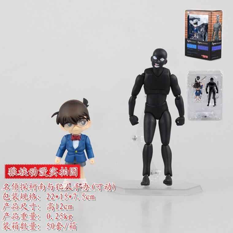 12 CM Conan und mann Anime Action Figure Sammlung spielzeug für weihnachtsgeschenk...