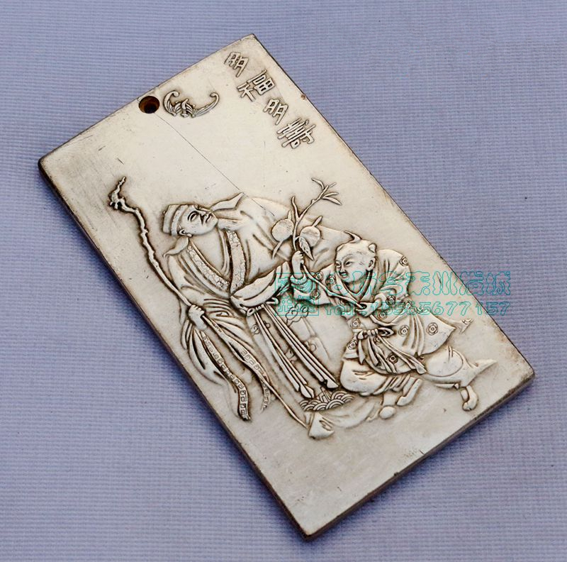 Chinese Tibet Silver Bullion Thanka Fengshui Live Long And Proper Statue Amulet Waist Tag, Hang Metal Handicraft