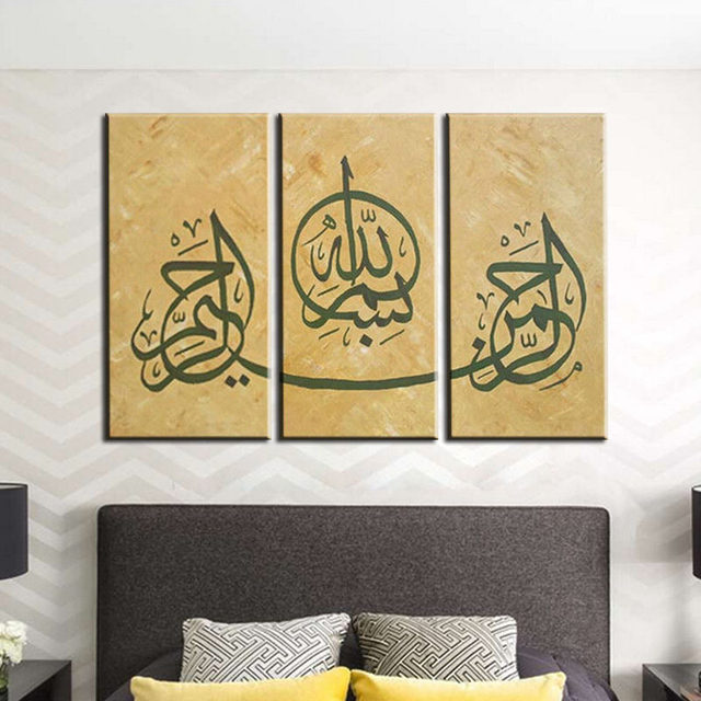 Online Shop Handpainted 3 Piece Arabic Calligraphy Islamic Wall Art ...